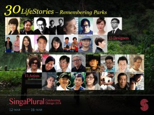 LifeStories - Remembering Parks